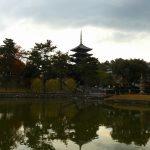 逆さ五重塔と興福寺とホテルサンルート奈良
