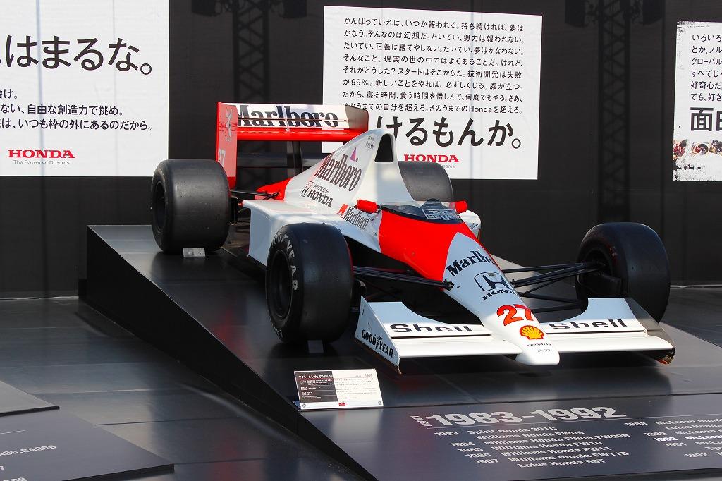 2013年F1