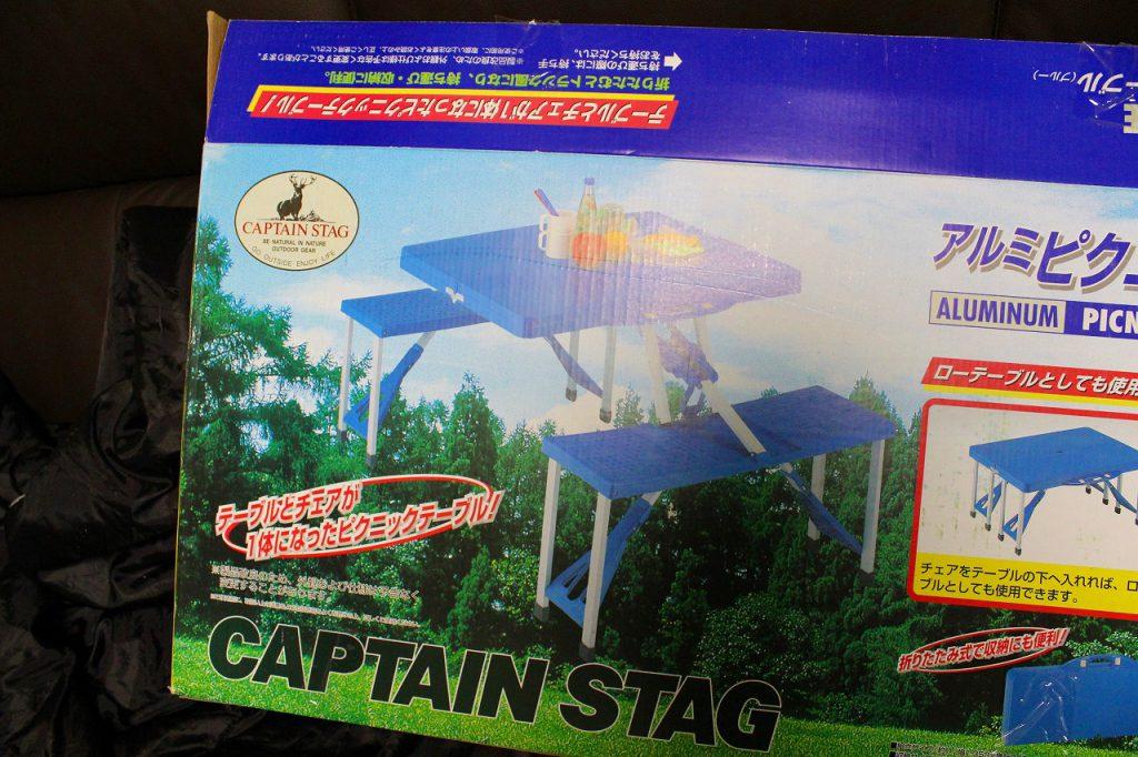 CAPTAIN STAG アルミピクニックテーブル