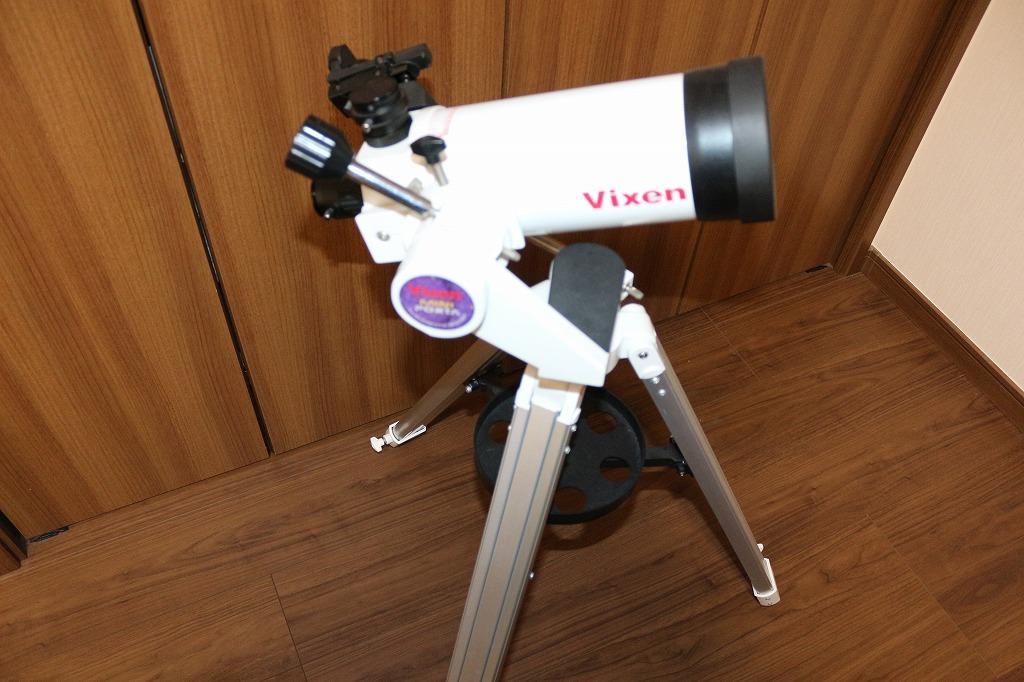 ビクセン天体望遠鏡「ミニポルタ VMC95LB」