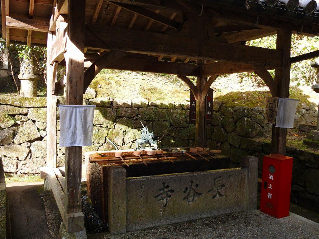 長谷寺の手水舎