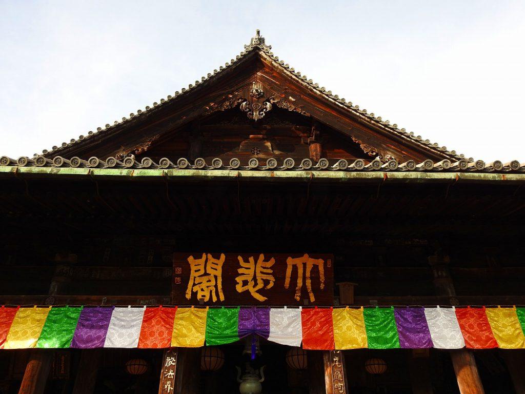国宝 長谷寺の本堂