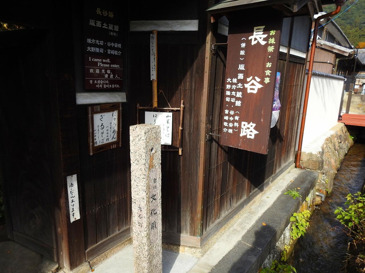 奈良の長谷寺