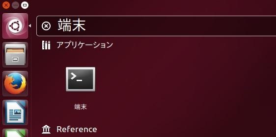 Ubuntuをインストール