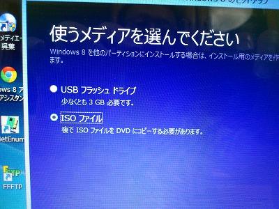 バックアップ用DVD