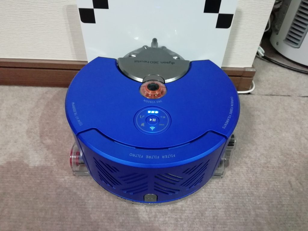 ダイソンのロボット掃除機「Dyson 360 Heurist」