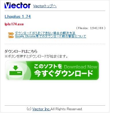 vector-Lhaplus