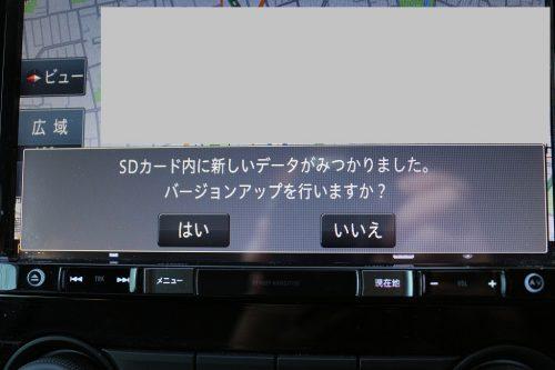 レヴォーグ1.6GT ナビ更新